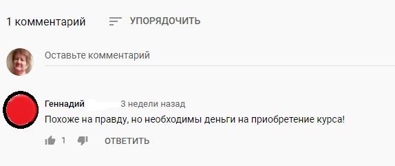 Курс-обучение ЛОКОМОТИВ Игоря Пахомова